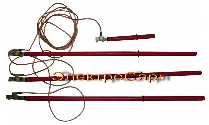 заземление, переносное,ЗПЛ-10Н-3,  ЗПЛ-10Н, ЗПЛ, ЗПЛ-10, ЗПЛ10, ЗПЛ10Н, заземление переносное для ВЛ