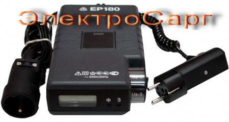 контроль сопротивления цепи, фаза-нуль, ЕР180, ЕР 180, ЕР-180, переменный ток