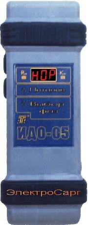 ИДО-05 , ИДО05 , Индикатор дефектов обмоток электрических машин