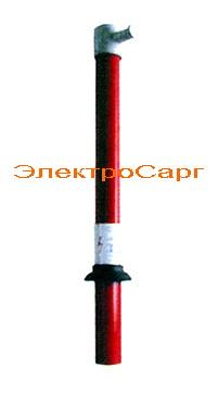 штанга изолирующая оперативная, ШО, ШО-1 , ШО 1, указатель высокого напряжения, предохранитель
